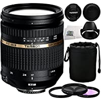 Tamron AF 17-50mm F/2.8 SP XR Di II VC (Vibration Compensation) Zoom Lens for Nikon DSLR + 5 Piece Essentials Accessory Kit