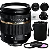 Tamron AF 17-50mm F/2.8 SP XR Di II VC (Vibration Compensation) Zoom Lens for Nikon DSLR + 5 Piece Essentials Accessory Kit