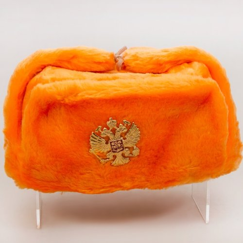 4cf4f92b79fe15 Image Unavailable. Image not available for. Color: Winter Hat with Ear  Flaps Orange ...
