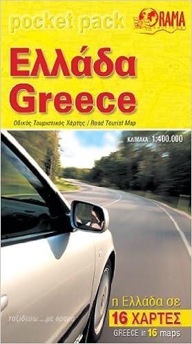 Greece 16 Maps Orama Amazon Co Uk Orama Editions 9789604486076