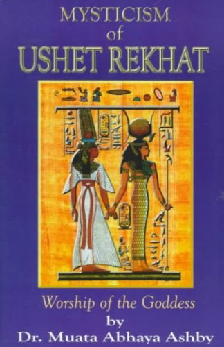African Religion Vol. 5, The Ancient Egyptian Mysteries by Sema Institute / C.M. Book Publishing