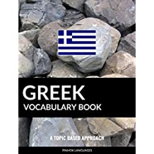 Greek Vocabulary Book: A Topic Based Approach: A Topic Based Approach