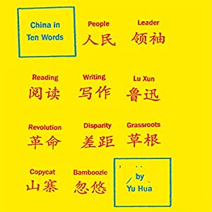 China in Ten Words Audiobook