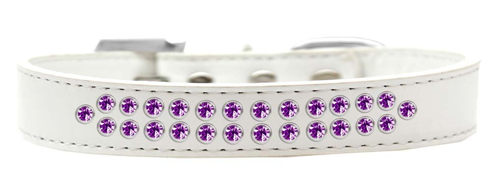Mirage Pet Products Two Row Purple Crystal White Dog Collar, Size 20 by Mirage Pet Products