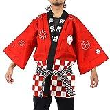 Festival Hanten Happi Coat (With an Obi Belt)SizeL,Red Festival Kanji Pattern(With an Obi Belt and Bandana)
