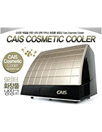 CAIS KC-120S Cosmetic Fridge 9liter Makeup Mini Refrigerator,220V Cosmetic Coolor Champagne color 1ea