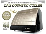 CAIS KC-120S Cosmetic Fridge 9liter Makeup Mini Refrigerator,220V...