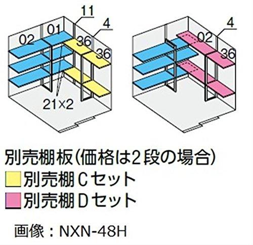 イナバ物置 NXN-48H用 別売棚Cセット ハイルーフ用 *単品購入価格 引き込み式2枚戸用 B077TPPCKY 15060