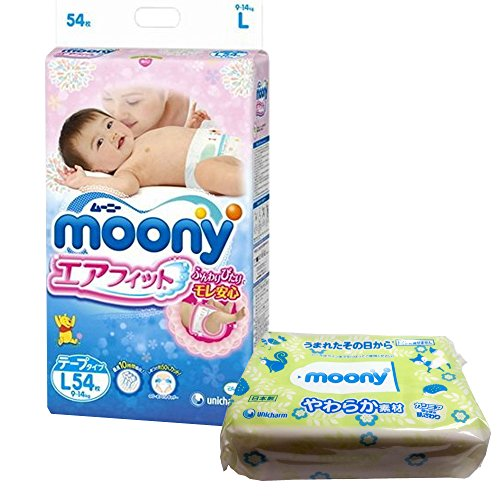 Japanese Soft Diapers -...