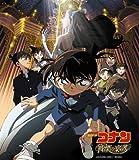 Detective Conan-Senritsu No Gakufu by Detective Conan-Senritsu No Gakufu