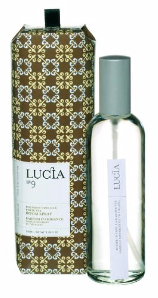 模索簡単に広々としたLUCIA Collection ルームスプレー No.9 バーボンバニラ&ホワイトティ Bourbon Vanilla&White Tea Room Spray ルシア コレクション ピュアリビング Pureliving