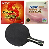 HRT Black Crystal Blade with Yasaka ERA 40mm NO ITTF/ KTL Pro XP Red Dragon Rubbers for a table tennis(PingPong)racket , Shakehand(long)-FL
