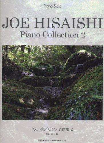 (Joe Hisaishi Piano Collection 2 : Piano Solo Sheet Music Scores Book [Japanese Edition] [JE])