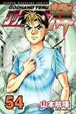 God Hand Teru (54) (Shonen Magazine Comics) (2010) ISBN: 4063843769 [Japanese Import]