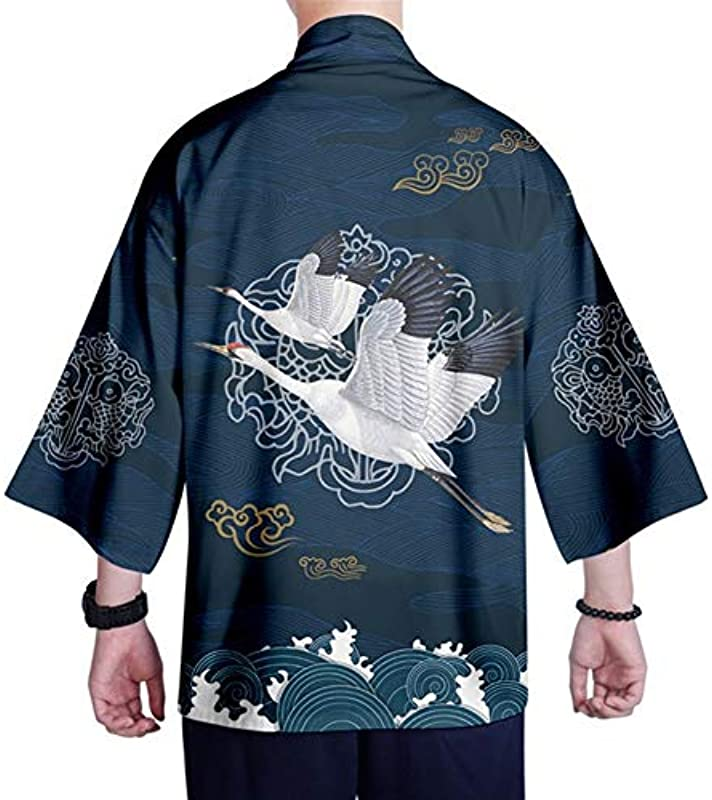 Japanischer Kimono-Strickjacke Hemd XXS-4XL Męskie Kimono Cardigan Top Yukata Kleidung Samurai-Kostüm (Farbe : Style 13, Size : S): Küche & Haushalt