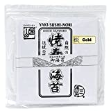 Kaneyama Yaki Sushi Nori/Dried Seaweed, Vacuum Packed/Re-Sealable, Premium Gold Grade, Full, 50 Sheets