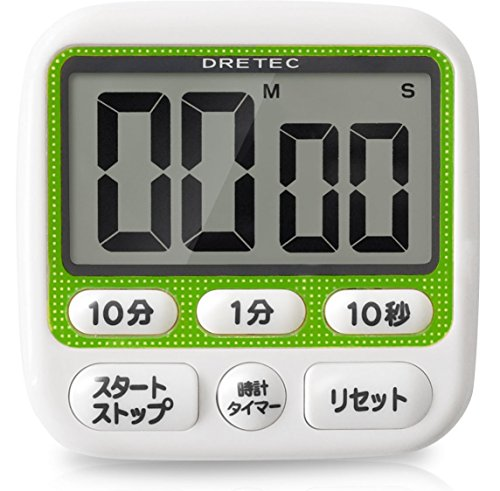 DRETEC Large Screen Timer T-140GN with Clock