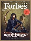 Forbes JAPAN(フォーブスジャパン) 2019年 11 月号 [雑誌]