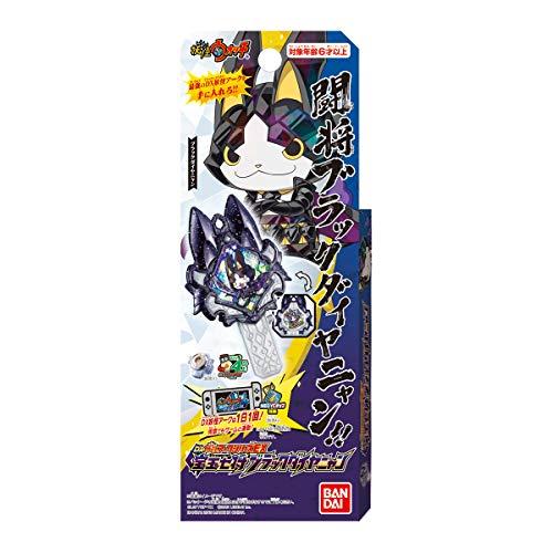 [해외]요 괴 감시 DX 유령 아크 시리즈 EX ? 玉 七 중요 ブラックダイヤニャン / Yokai Watch DX Yokai Ark Series EX Treasure Ball Seven Generals Black Diamond