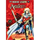 Heroic Legend of Arslan (LASERDISC)