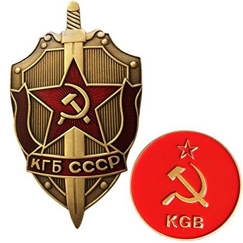 (Gudeke CCCP KGB Pin Badge Lot of 2)