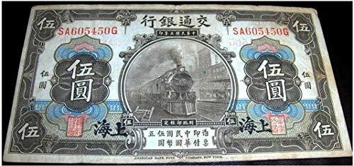 1914 CN SUPERB LG 1914 MULTICOLOR CHINESE BILL w TRAIN, BANK BLDG. RARE TIENTSIN BRANCH & RARE CONDITION! 5 YUAN Choice Crisp XF-AU