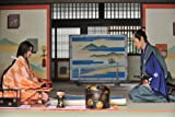 Japanese TV Series - Ooku - Tanjo (Arikoto. Iemitsu Hen) Blu-Ray Box (6BDS) [Japan BD]