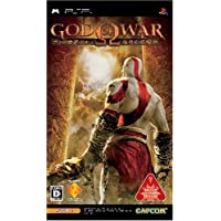 God of War: Chains of Olympus [Japan Import] (PSP)