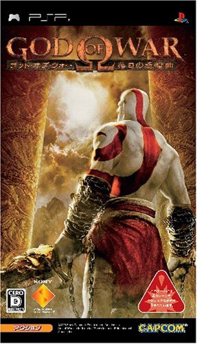 Smart Sony Psp Replacement Game Case Chains Of Olympus Box And Cover God Of War