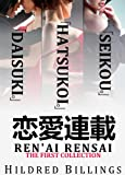 """Hatsukoi."" (Ren'Ai Rensai) by Hildred Billings front cover"