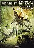 (Strategy of Famitsu) Ace Combat Assault Horizon Master Guide (2011) ISBN: 4047277762 [Japanese Import]