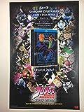 "JOJOS BIZARRE ADVENTURE - 11""x17"" D/S Original Promo TV Poster SDCC 2018"