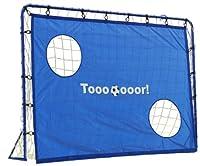 Hudora Fußballtor Kick It mit Torwand (Art. 76896)