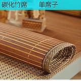 Bamboo mat,Single Foldable Cool pad Summer Sleeping mat Mattress Topper-A 100x190cm(39x75inch)