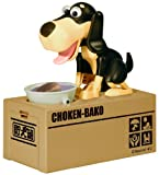 Choken Bako Dog Piggy Coin Bank Black and Brown Version by Happinet