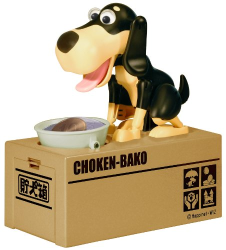 Choken Bako Dog Piggy Coin Bank Black and Brown Version by Happinet by Happinet