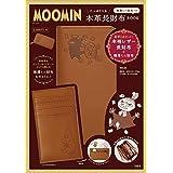 MOOMIN たっぷり入る本革長財布 BOOK
