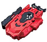 Best Beyblade Launchers - Beyblade Burst B-88 Bey Launcher LR Red Review
