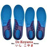 Dr.Koyama 2 Pairs Massaging Gel Insoles Heel Pain Relief Shock-Absorb (Men's 9-13)+(Women's 9-12) Pack of 2 Pairs
