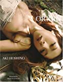 Aki Hoshino Japan Idol Photographs Albaum-origin-