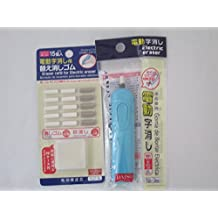 Electric (Battery-operated) Eraser with 15 Eraser Refills & Refill Case Blue Daiso