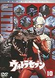 ウルトラセブン Vol.10 [DVD]