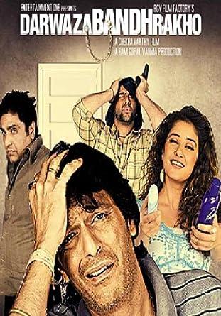 free download Darwaza Bandh Rakho in hindi