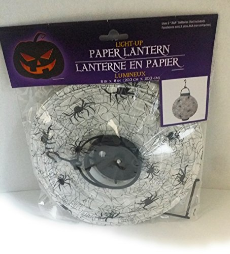 FALL HALLOWEEN DECORATION LIGHT-UP PAPPER LANTERN YARD DECORATIONS FOR PARTIES PARTY WHITE WITH BLACK SPIDERS AND WEBS (Halloween Six Flags Dallas)