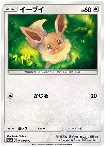 Pokemon Card Japanese - Eevee 046/066 SM5M