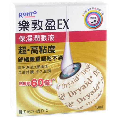 Rohto Dryaid Ex Eye Moisturizer Eyedrops (10ml/0.33 Fl.oz.) New By Kelly Chen