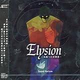 Elysion: Prelude to Paradise
