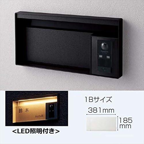 パナソニック ユニサス ブロックタイプ 1Bサイズ CTCR7612TB ダイヤル錠 表札スペース・LED照明付 ※インターホン本体・インターホンカバーは別売です 『郵便ポスト』 鋳鉄ブラック