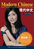 Modern Chinese: Learn Chinese in a Simple and Successful Way: Volume 1