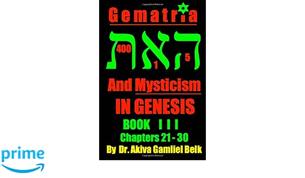 Gematria And Mysticism IN GENESIS - BOOK I I I (Volume 3